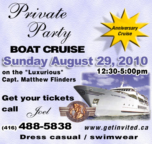 privateparty_bc_2010