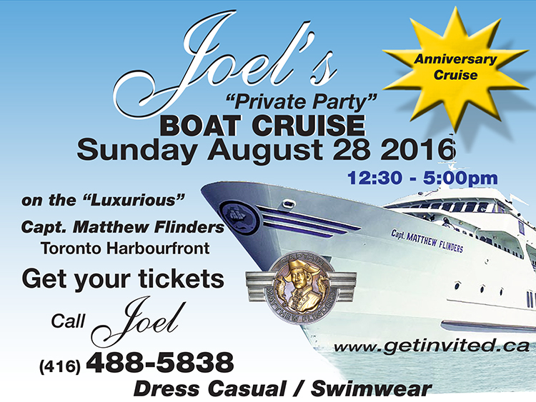 Annual August 2016 Boat Cruise